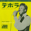 Wilsonpickett_atlantic1049