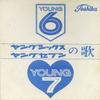 Toshiba_young6_2