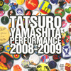 Tatsuro2008_09small