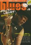 Bluessoul75_01