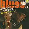 Bluessoul75_02
