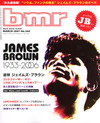 Bmr_jamesbrown