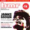 Bmr_jb_1