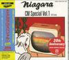 Niagaracm2
